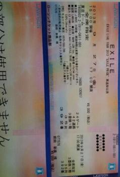 m_EXILEE38381E382B1E38383E38388E794BBE5838F-cebec.png